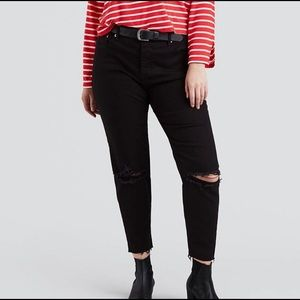 NWT Levi's distressed wedgie skinny jeans